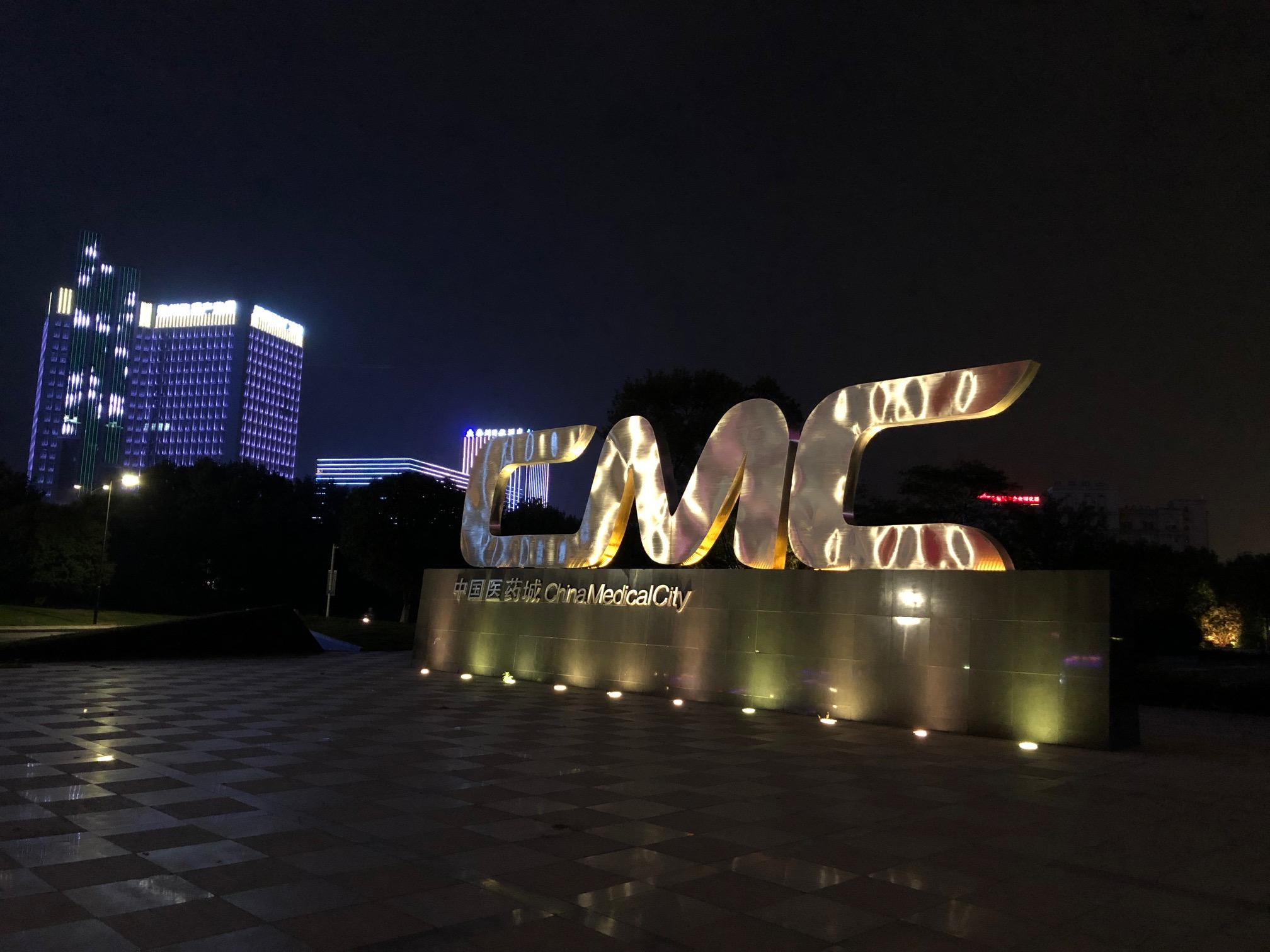 CMC_2bm